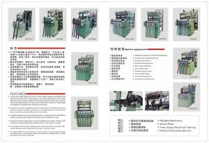 Auto Needle Loom (KYF Series) back