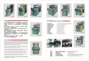 Các loại máy dệt thun , dệt đai