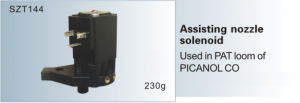 Assisting nozzle solenoid Used in PAT loom of PICANOL SZT144