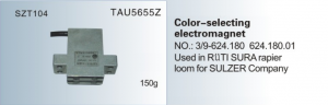 Color-selecting electromagnet NO. 3-9-624.180 ,  624.180.01 Used in RUTI SURA rapier  loom for SULZER   SZT104  TAU5655Z
