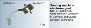 Germany PFAFF Sewing machine electromagnet SZT093-1
