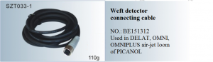 Weft detector connecting cable NO. BE151312 Used in DELAT, OMNI, OMNIPLUS air-jet loom of PICANOL SZT033-1